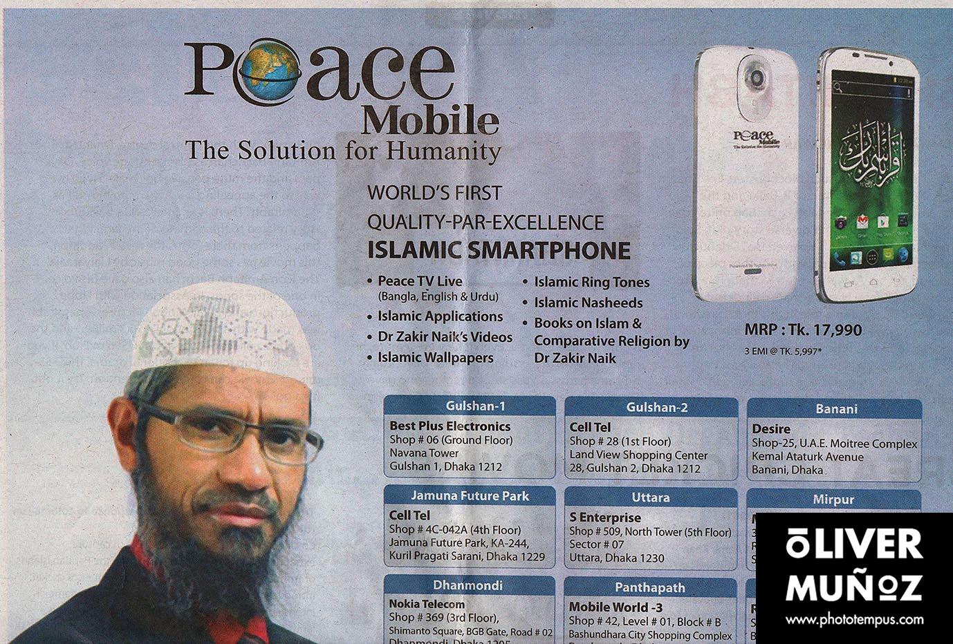 Peace Mobile Bangladesh