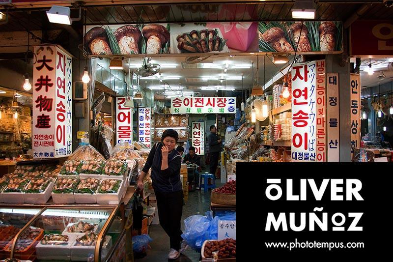 La noche en Corea del Sur
